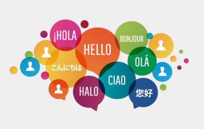 Обща европейска езикова рамка