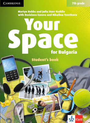 Your Space for Bulgaria 7th grade