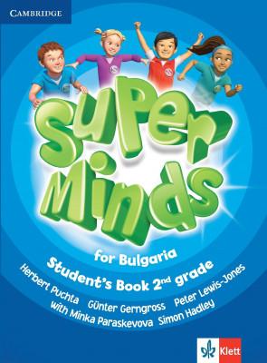 Super Minds 2nd grade