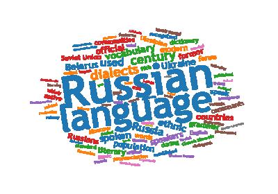Учебни помагала по руски език