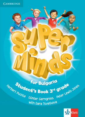 Super Minds 3rd grade