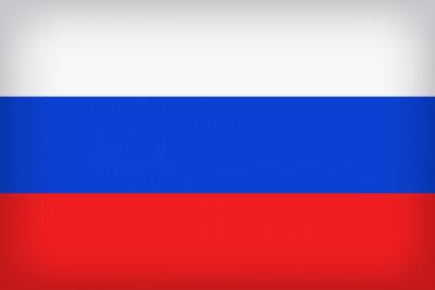 Разпределения по руски език
