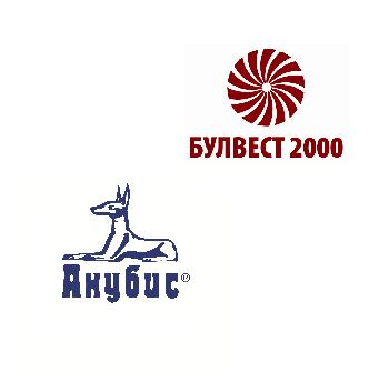 РАЗПРЕДЛЕНИЯ и КНУ към марките Анубис и Булвест 2000