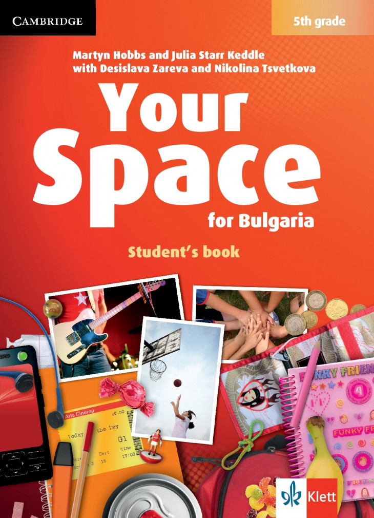 Your Space for Bulgaria 5th grade - Материали за учители