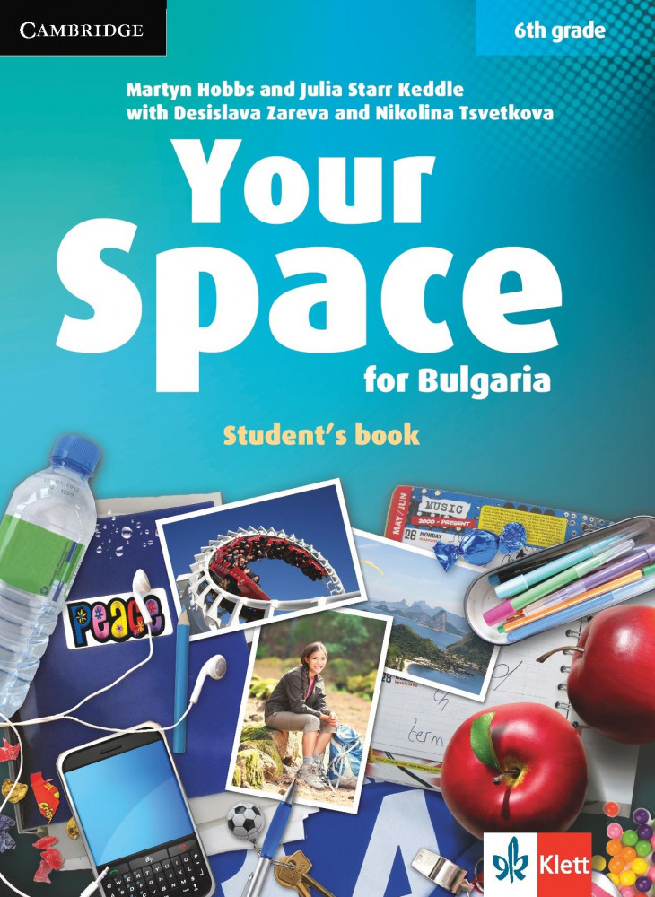 Your Space for Bulgaria 6th grade - Материали за учители