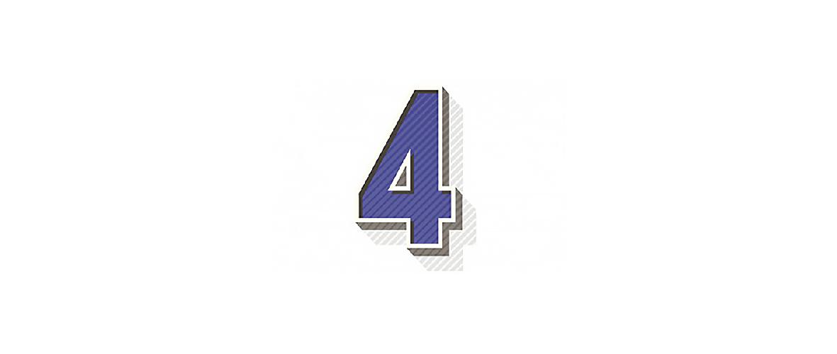 Разпределения 4. клас