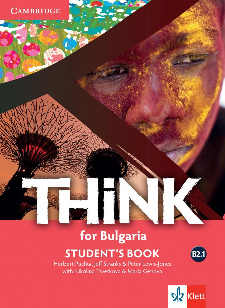 Аудио файлове към Think for Bulgaria B2.1