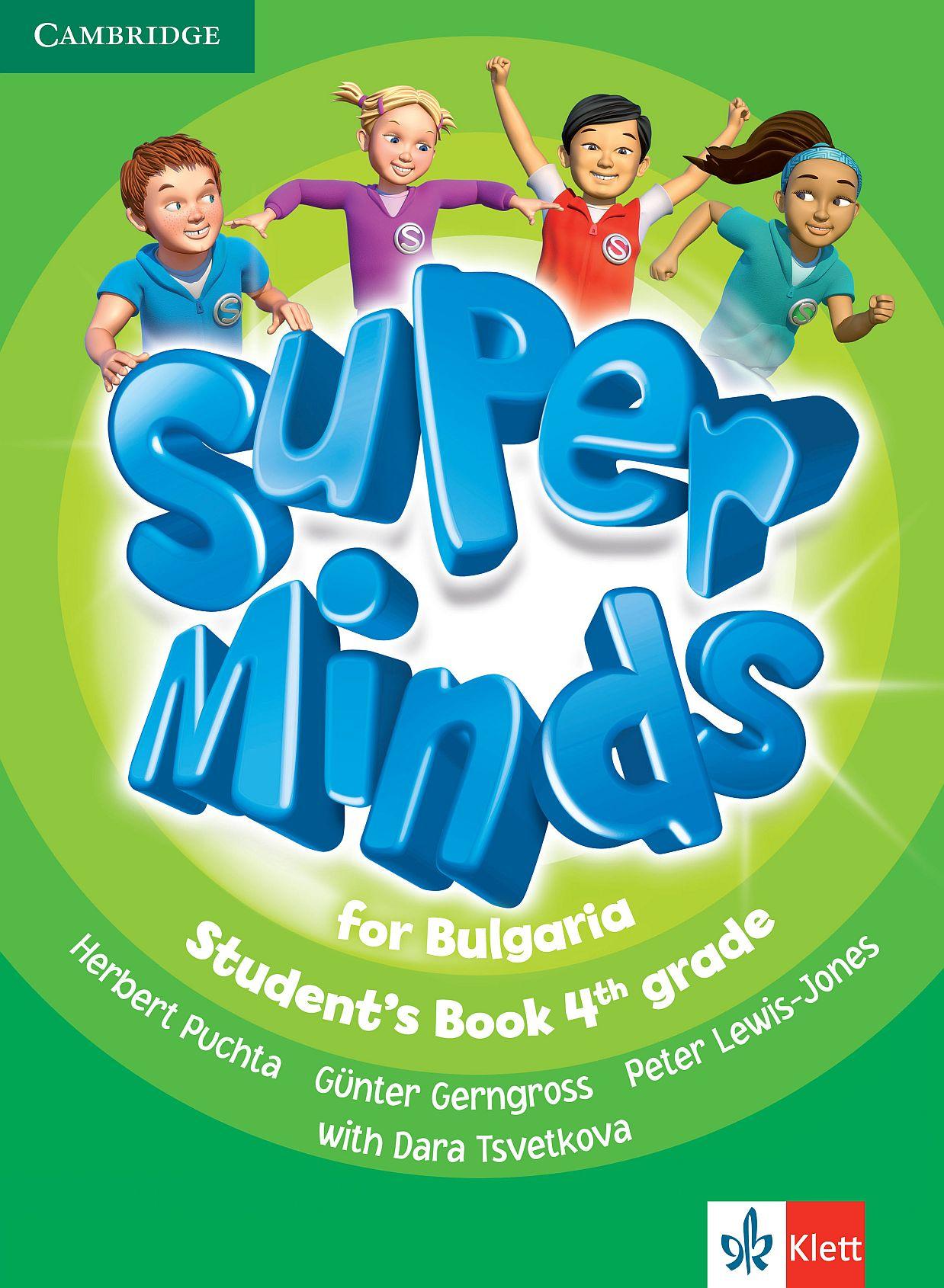 Super Minds 4th grade