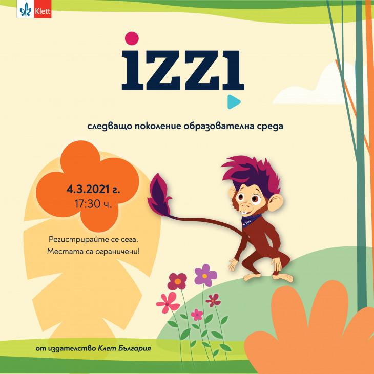iZZI - следващо поколение образователна среда