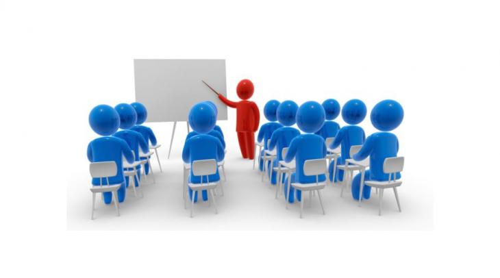 Покана за предстоящи обучения на педагогически специалисти