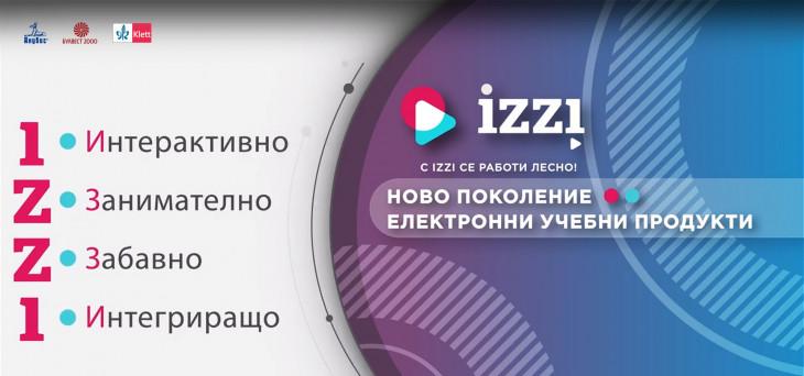 Запознайте се с IZZI